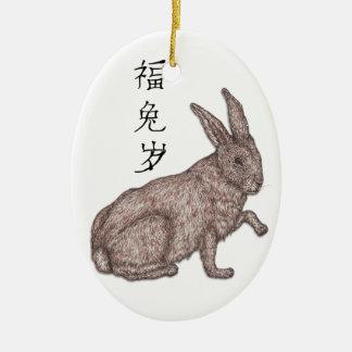 Año del conejo ornatos