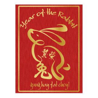 Año del conejo - prosperidad postal