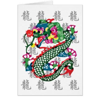 Año del corte del papel del regalo del dragón tarjeta de felicitación