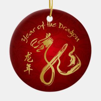 Año del dragón 2012 - Año Nuevo chino Adorno De Navidad