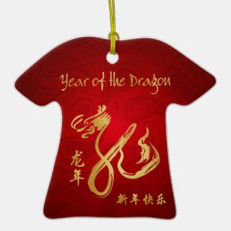Año del dragón 2012 - Año Nuevo chino Adorno De Cerámica En Forma De Camiseta