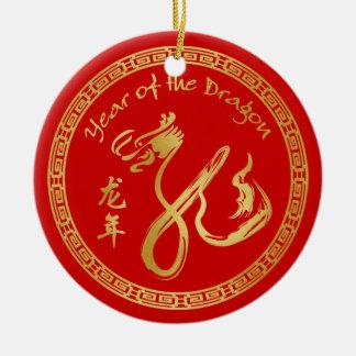 Año del dragón 2012 - Año Nuevo chino Adorno Redondo De Cerámica