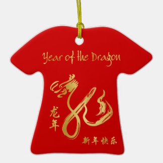 Año del dragón 2012 - Año Nuevo chino Adorno De Reyes