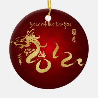 Año del dragón 2012 - Año Nuevo chino Ornamento Para Arbol De Navidad