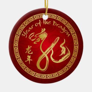 Año del dragón 2012 - Año Nuevo chino Adorno Navideño Redondo De Cerámica