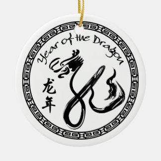 Año del dragón 2012 - Año Nuevo chino Adornos