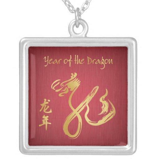 Año del dragón 2012 - Año Nuevo chino Grímpola