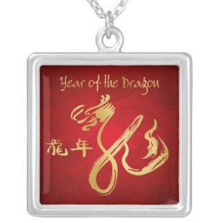 Año del dragón 2012 - Año Nuevo chino Joyeria
