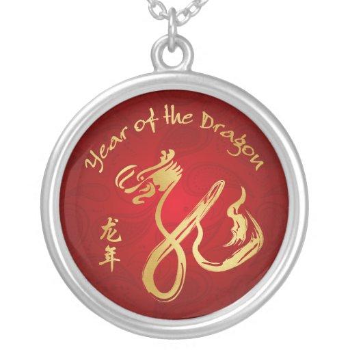 Año del dragón 2012 - Año Nuevo chino Pendiente Personalizado