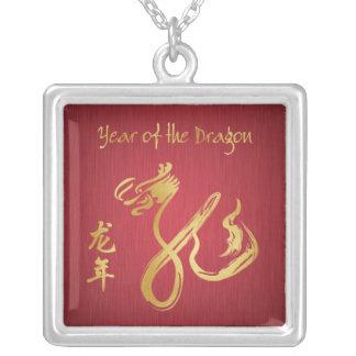Año del dragón 2012 - Año Nuevo chino Collar Plateado