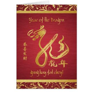 Año del dragón 2012 - Año Nuevo chino feliz Tarjeton