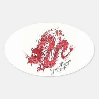 año del dragón 2012 pegatina ovalada
