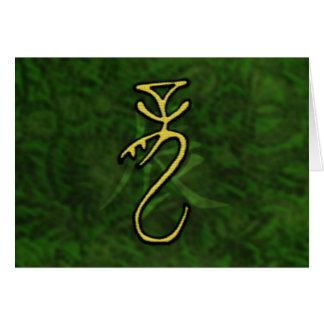 Año del dragón 2 tarjeta de felicitación