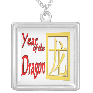 Año del dragón colgante cuadrado