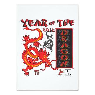 Año del dragón/del Año Nuevo chino Invitación Personalizada