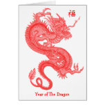 Año del dragón felicitaciones