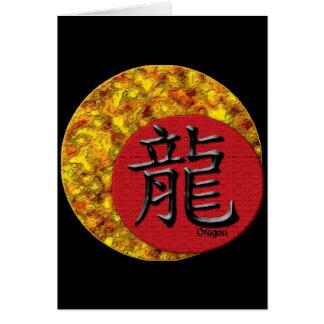 Año del dragón: Oro y rojo Tarjeta De Felicitación