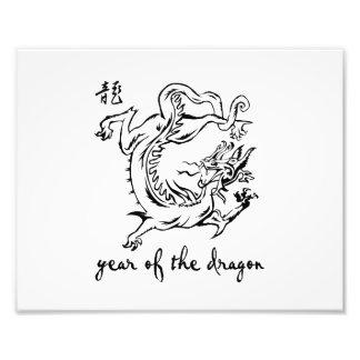 año del dragón outline.png arte con fotos