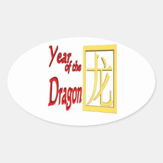 Año del dragón pegatina de oval personalizadas