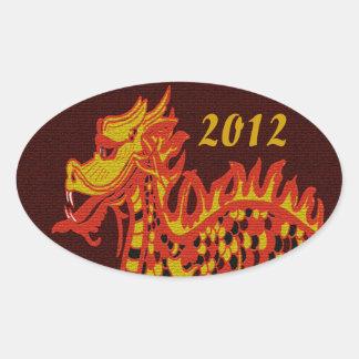 Año del dragón pegatinas óval personalizadas