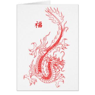 Año del dragón tarjetas