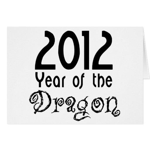 Año del dragón felicitación