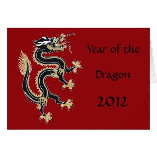 Año del dragón felicitacion