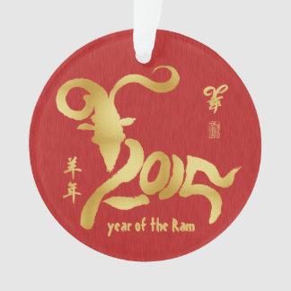 Año del espolón - Año Nuevo chino 2015