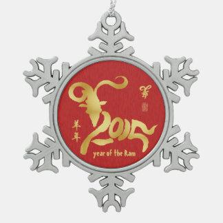 Año del espolón - Año Nuevo chino 2015 Adorno De Peltre En Forma De Copo De Nieve