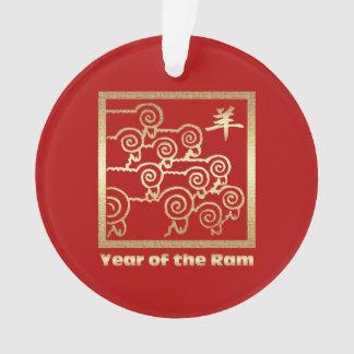 Año del espolón, ornamento de 2015 chinos del