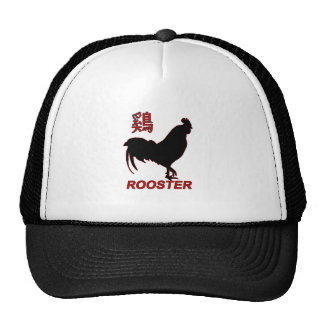 Año del gallo - Año Nuevo chino Gorra