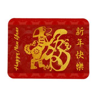 Año del imán rojo de la tapicería de Papercut del