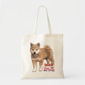 Año del inu de Shiba de la mi bolsa de asas 2018