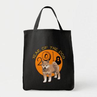 Año del inu de Shiba del bolso 2018 del algodón