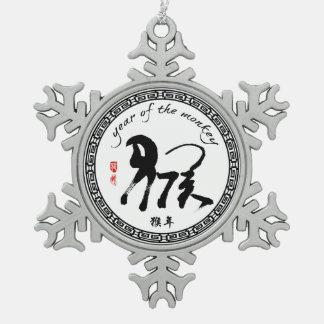 Año del mono 2016 - Año Nuevo lunar chino Adorno De Peltre En Forma De Copo De Nieve