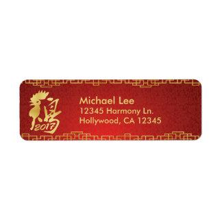 Año del mono 2017 - Año Nuevo lunar chino Etiqueta De Remitente