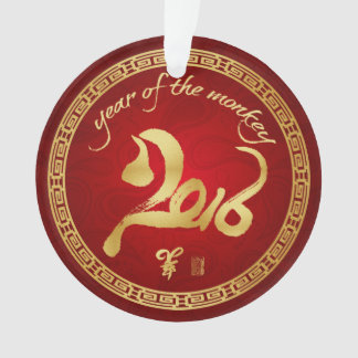 Año del mono - Año Nuevo chino 2016