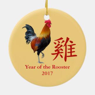 Año del ornamento chino del Año Nuevo del gallo Adorno Navideño Redondo De Cerámica