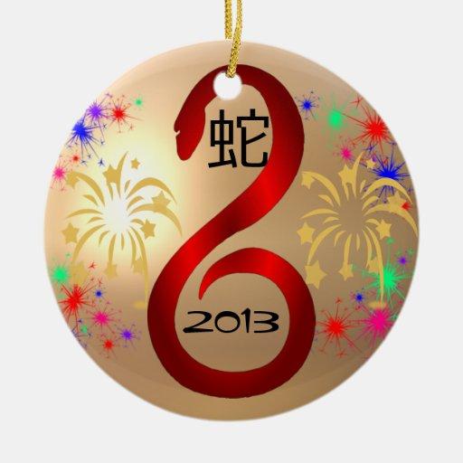 Año del ornamento de la serpiente 2013 ornamentos de reyes magos