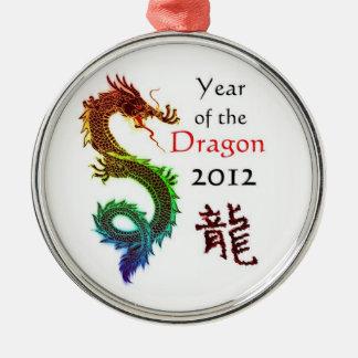 Año del ornamento del dragón 2012 adorno navideño redondo de metal