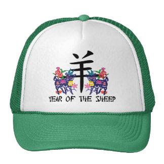Año del papel chino de la cabra del espolón de las gorra