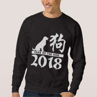 Año del perro 2018 sudadera