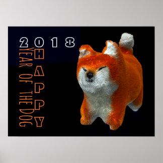 Año del perro del arte del perrito 3D Digitaces de
