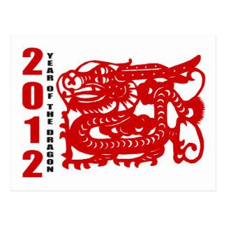 Año del regalo 2012 del dragón postal