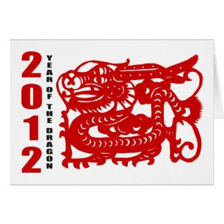 Año del regalo 2012 del dragón tarjeta