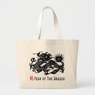Año del regalo del corte del papel del dragón bolsa tela grande