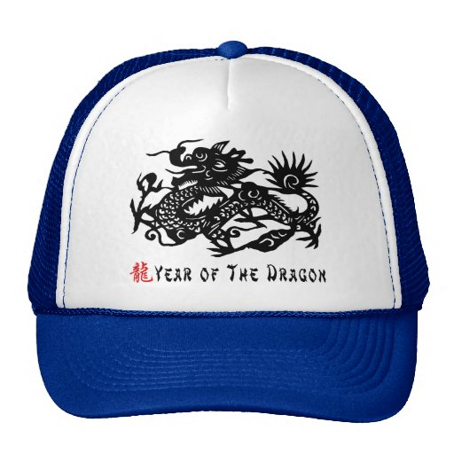 Año del regalo del corte del papel del dragón gorro