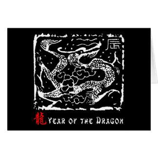 Año del regalo del dragón tarjeta de felicitación