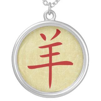 año del símbolo del chino de la cabra colgante redondo