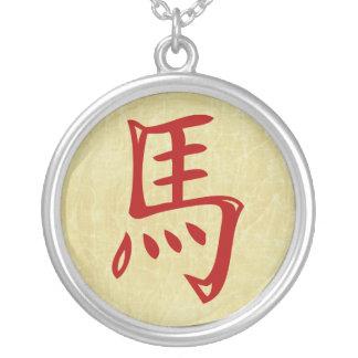 año del símbolo del chino del caballo colgante redondo